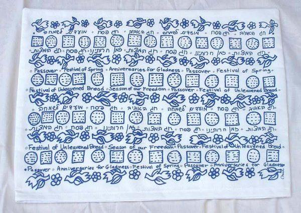 Festival-of-Spring-Matza-Cloth-and-Pillow-Cover