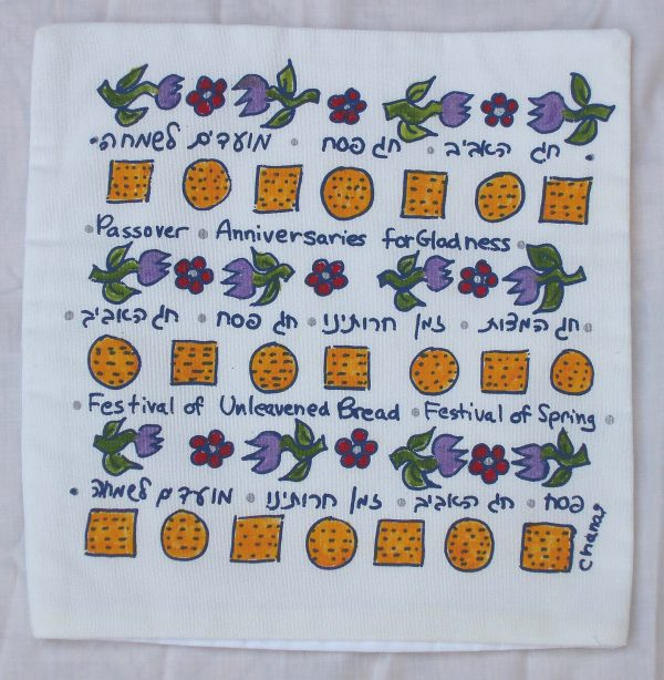 Small-Matza-Cloth