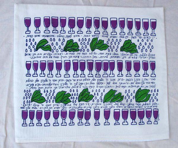 Wine-and-Greens-matza-cloth